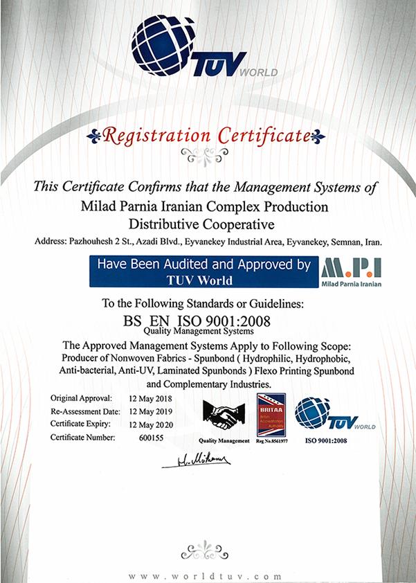 گواهینامه 9001 گروه صنعتی سومریا